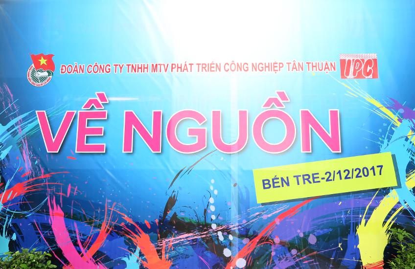 Đoàn Thanh niên Công ty TNHH MTV Phát triển Công nghiệp Tân Thuận